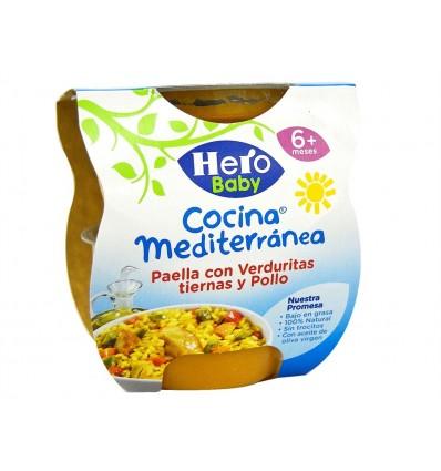 Petits pots bébé Cuisine Méditerranéenne Paella Légumes et Poulet Pack 2x200g Hero